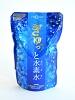 ぎゅっと水素水(300ml入り×28本セット)